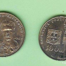 Monedas antiguas de África: PORTUGAL. 100 ESCUDOS 1987. SOUZA CARDOSO CUPRONÍQUEL. KM#644. Lote 222261665