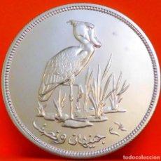Monedas antiguas de África: SUDAN, 2 1/2 POUNDS, 1976. PLATA. BRILLANTE SC. (26). Lote 222294482