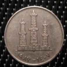 Monedas antiguas de África: MONEDA EMIRATOS ARABES. Lote 222390106