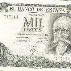 Monedas antiguas de África: ESPAÑA:BILLETE DE 1000 PESETAS 1971 ECHEGARAY. SIN SERIE. Lote 222905965