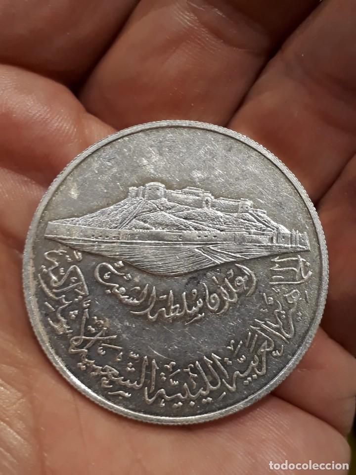 Monedas antiguas de África: MONEDA DE MUAMMAR GADAFI.DE PLATA - Foto 2 - 222964096