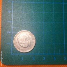 Monedas antiguas de África: 1/2 DIRHAM, MARRUECOS. HASSAN II, 1407 (1987). Lote 224551150
