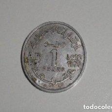 Monedas antiguas de África: MARRUECOS 1 FRANCO 1951. Lote 225373220