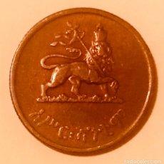 Monedas antiguas de África: 10 SANTEMME ETIOPÍA II GUERRA MUNDIAL 1944 EMPERADOR HAILE SELASSIE. Lote 225911756