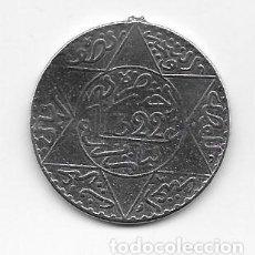 Monedas antiguas de África: MONEDA PLATA DE 1904 1322 DE 1/2 RIAL, 5 DIRHAM DE MARRUECOS, ABDUL AZIZ, CECA DE PARIS. Lote 226453424