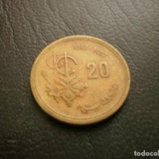 Monete antiche di Africa: MARRUECOS 20 SANTIMAT 1987. Lote 226507215