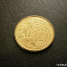 Monete antiche di Africa: MARRUECOS 20 SANTIMAT 2002. Lote 226766515