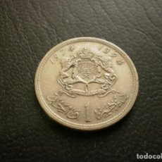 Monete antiche di Africa: MARRUECOS 1 DIRHAM 1974. Lote 226767860