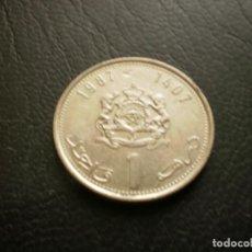 Monete antiche di Africa: MARRUECOS 1 DIRHAM 1987. Lote 226767955