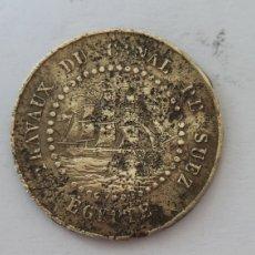 Monedas antiguas de África: TOKEN MUY RARO 1865 EGIPTO. Lote 227869840