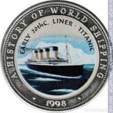 Monedas antiguas de África: SOMALIA 1998 SHIPPING 6 MONEDAS 250 SHILLINGS. Lote 229755935