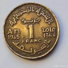 Monete antiche di Africa: MARRUECOS 1 FRANCO 1945. Lote 231863655