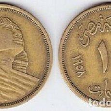 Monnaies anciennes d'Afrique: EGIPTO – 10 MILLIEMES 1958 (AH 1377), KM 381, CALIDAD MBC. Lote 232456970