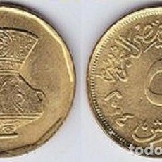 Monnaies anciennes d'Afrique: EGIPTO – 5 PIASTRAS 2004 (AH 1425), KM 941, CALIDAD EBC+. Lote 232457330