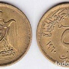 Monnaies anciennes d'Afrique: EGIPTO – 5 MILLIEMES 1960 (AH 1380), KM 394, CALIDAD MBC. Lote 232457585