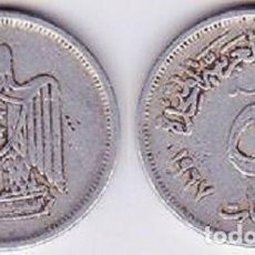 Monnaies anciennes d'Afrique: EGIPTO – 5 MILLIEMES 1967 (AH 1386), KM 410, CALIDAD MBC-. Lote 232457620