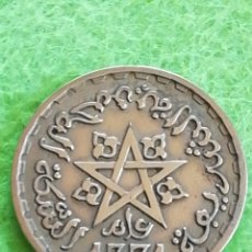 Monedas antiguas de África: ANTIGUA MONEDA DE MARRUECOS. 20 FRANCOS DE 1371. ACUÑADA EN FRANCIA. PARIS. Lote 232582870