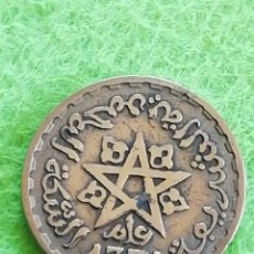 Monedas antiguas de África: ANTIGUA MONEDA DE MARRUECOS 10 FRANCOS.. Lote 232583212