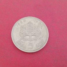 Monete antiche di Africa: 5 DIRHAM DE MARRUECOS 1980. Lote 232920960