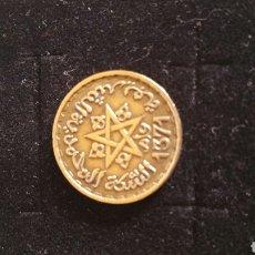 Monedas antiguas de África: MONEDA DE DIEZ FRANCOS DE MARRUECOS- ................1952 - 1371.. Lote 234289415