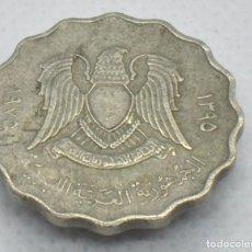 Monnaies anciennes d'Afrique: LIBIA, 50 DIRHAM 1975. Lote 234732790