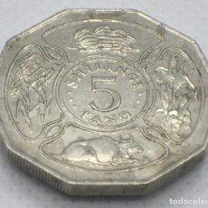 Monnaies anciennes d'Afrique: TANZANIA, 5 CHELINES 1991. Lote 234901150