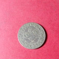 Monedas antiguas de África: 5/10 GIRSH DE EGIPTO 1885. Lote 235783375