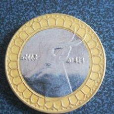 Monedas antiguas de África: MONEDA 50 DINARS ALGERIA 2003 S/C. Lote 236086155