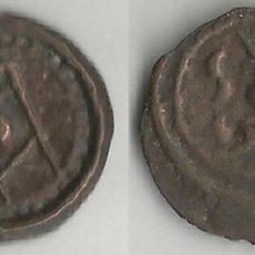 Monedas antiguas de África: MARRUECOS - 1 FALUS - AH1245 - M.B.C - BRONCE. Lote 236106635