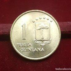 Monnaies anciennes d'Afrique: GUINEA ECUATORIAL EQUATORIAL 1 PESETA GUINEANA 1969 KM 1 SC UNC. Lote 262351015
