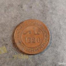 Monedas antiguas de África: MONEDA DE MARRUECOS - 10 MAZUNAS - 1320. Lote 238609205