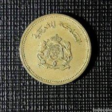 Monedas antiguas de África: ~ MONEDA DE MARRUECOS 10 SANTIMAT 1987 ~. Lote 239772000