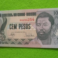Monedas antiguas de África: 100 PESOS DE GUINEA ECUATORIAL.1990. SC. BILLETES DEL MUNDO. Lote 239817620
