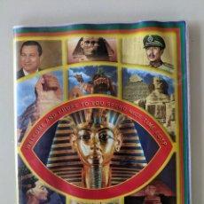 Monedas antiguas de África: CARPETA DE MONEDAS FINALES SIGLO XX DE EGIPTO - EGYPTIAN COINS - 40 MONEDAS. Lote 240899170