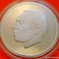 """Monedas antiguas de África: MARRUECOS, 50 DIRHAM, 1976. """"MARCHA VERDE"""". PLATA PROOF. (894). Lote 243078380"""