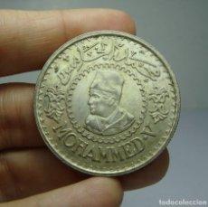 Monedas antiguas de África: 500 FRANCOS. PLATA. MOHAMMED V. MARRUECOS - 1956. Lote 243890205