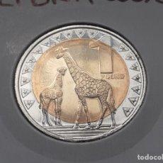 Monedas antiguas de África: SUDAN DEL SUR 1 LIBRA 2015 (SIN CIRCULAR). Lote 244865520