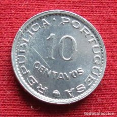 Monedas antiguas de África: GUINEA PORTUGUES 10 CENTAVOS 1973 #1. Lote 244865695