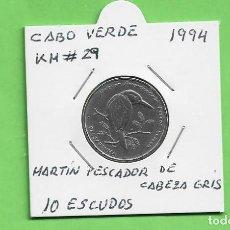 Monedas antiguas de África: CABO VERDE 10 ESCUDOS 1994. MARTIN PESCADOR. ACERO BAÑADO EN NÍQUEL. KM#29. Lote 244877020