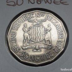 Monedas antiguas de África: ZAMBIA 50 NGWEE 1972. Lote 245299045