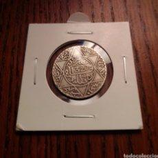 Monedas antiguas de África: MONEDA PLATA 2'5 DIRHAM-1/4 RIAL 1908/1320. Lote 245299485