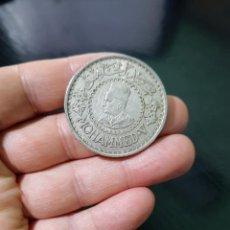 Monedas antiguas de África: MONEDA DE 500 FRANCOS DE MARRUECOS.MOHAMMED V.1956 (1376) DE PLATA 2. Lote 237355210