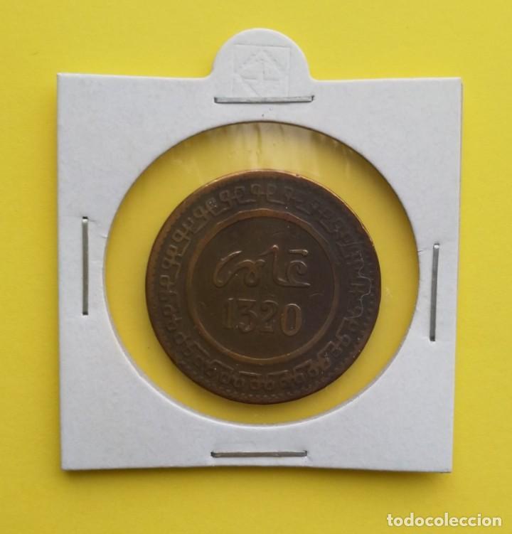 MONEDA DE MARRUECOS 10 MAZUNAS 1903 - CASA DE LA MONEDA DE ABD AL-AZIZ FES (Numismática - Extranjeras - África)