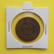 Monedas antiguas de África: MONEDA DE MARRUECOS 10 MAZUNAS 1903 - CASA DE LA MONEDA DE ABD AL-AZIZ FES. Lote 246159870
