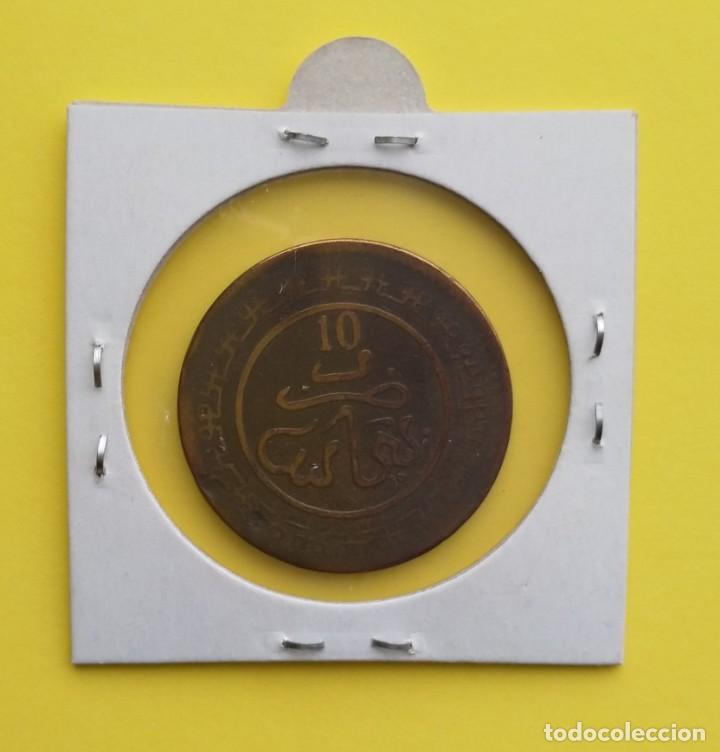 Monedas antiguas de África: MONEDA DE MARRUECOS 10 Mazunas 1903 - Casa de la Moneda de Abd al-Aziz Fes - Foto 2 - 246159870