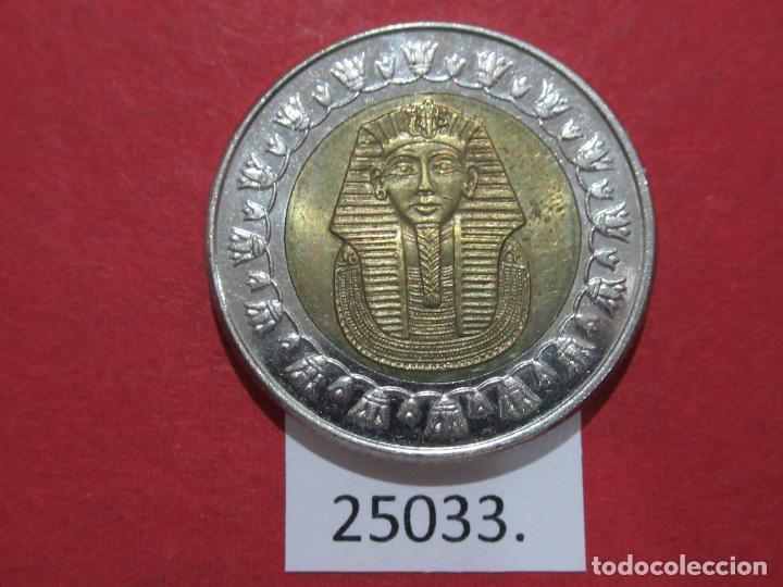 EGIPTO, 1 LIBRA 2007/1428, BIMETÁLICA (Numismática - Extranjeras - África)