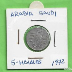 Monedas antiguas de África: ARABIA SAUDI. 5 HALALAS 1972. CUPRONIQUEL KM#45. Lote 249040780