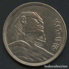Monedas antiguas de África: EGIPTO, MONEDA DE PLATA, FIRST REPUBLIC, VALOR: 20 PIASTRES, 1956, SILVER COIN. Lote 252075820