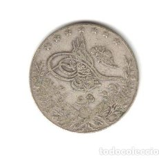 Monedas antiguas de África: MONEDA EGIPTO 5 QUIRSH ANO 13276 1913 PLATA BUENO. Lote 255276645
