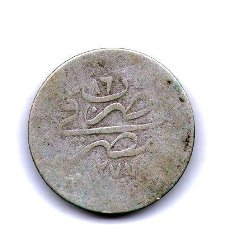 Monedas antiguas de África: IMPERIO OTOMANO EGIPTO MONEDA PLATA 1 QIRSH 1875 ARGENTVS. Lote 255293845